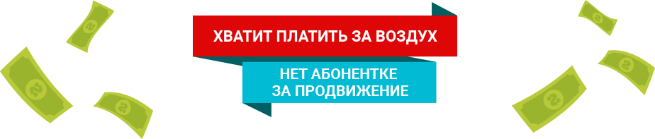 Агенство по раскрутке сайта Светлогорск как сделать свой сайт видео html