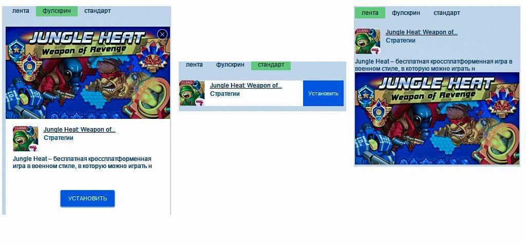 Вид публикаций на мобильной версии
