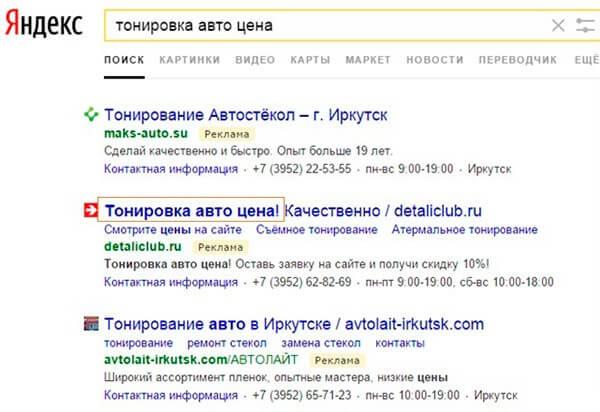 """Смотрим """"адекватность"""" поискового-запроса."""