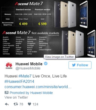 Huawei и реклама в соц сетях
