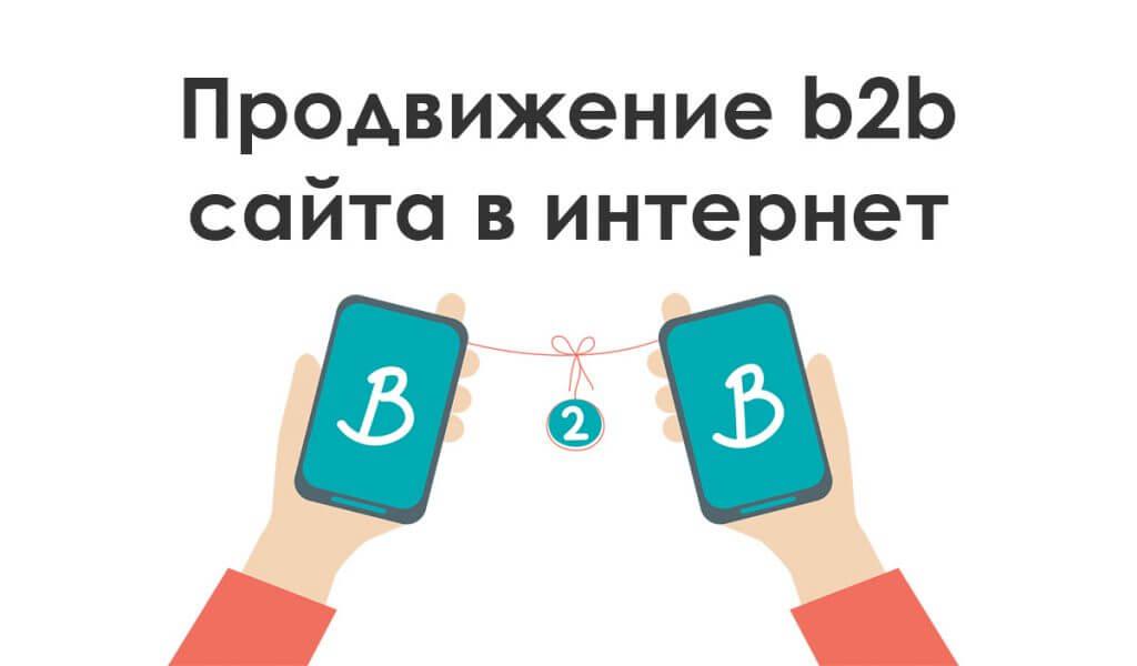 Продвижение сайта вирусным маркетингом курсы по созданию сайтов иваново