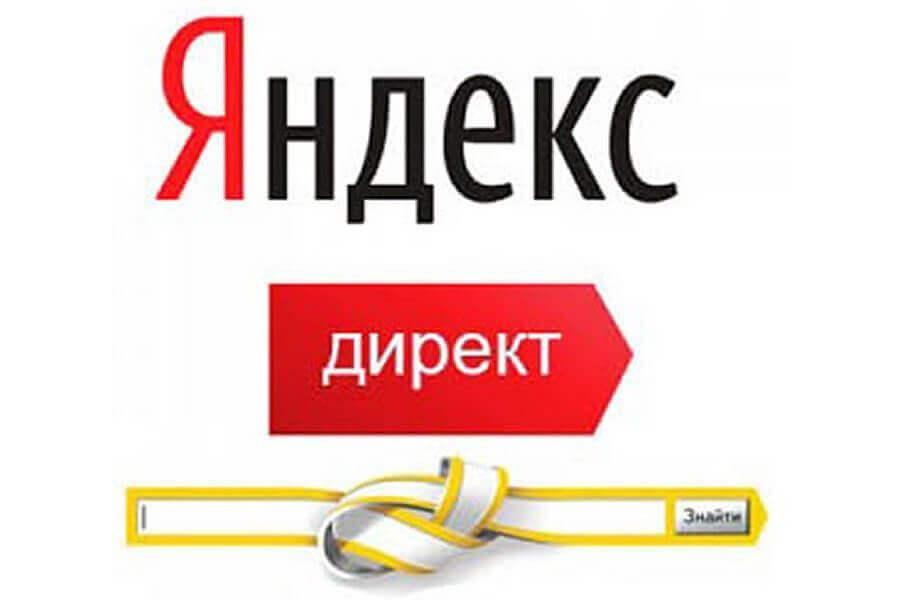 Топ сервисов для облегчения работы в Yandex Директ