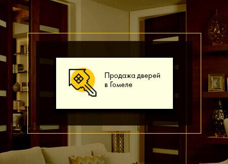 ООО «ПожЛАБ»