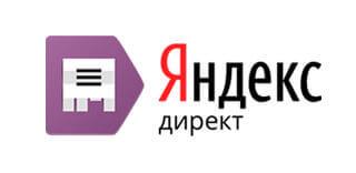 Перевод средств на аккаунты Яндекс Директ