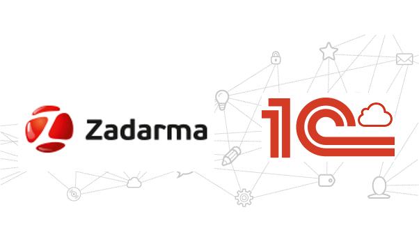 IP-телефония от Zadarma